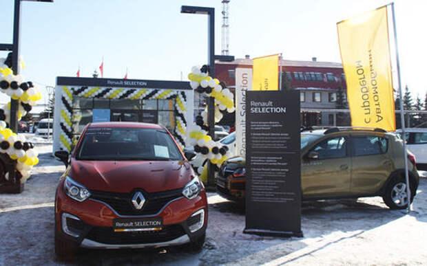 9 причин доверять программе Renault Selection