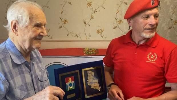 Юнармейцы Мытищ наградили медалью бойца бригады 1941 года в Краснодаре