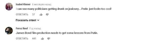"""Американец о Путине: """"Даже то, как он ходит, это так сильно, что ты просто, сам того на замечая, кланяешься ему."""""""