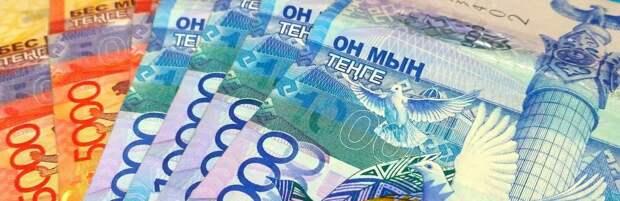 260 миллиардов тенге выплатили казахстанцам в виде пособий с начала года