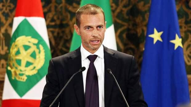 Президент УЕФА Чеферин назвал змеями Аньелли и Вудворда: «Жадность убивает все человеческое»