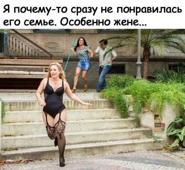 — Изя, ведь ты овдовел?  — Да…  — Хочешь, я подыщу тебе новую жену?...