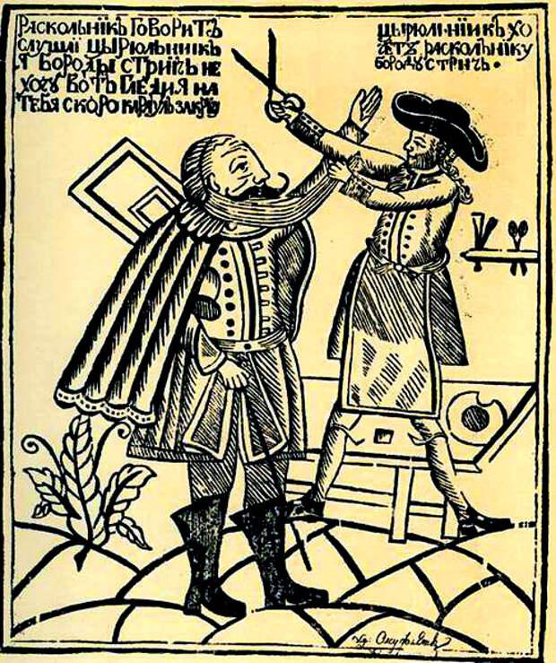 Эпоха Петра Великого. Налогообложение
