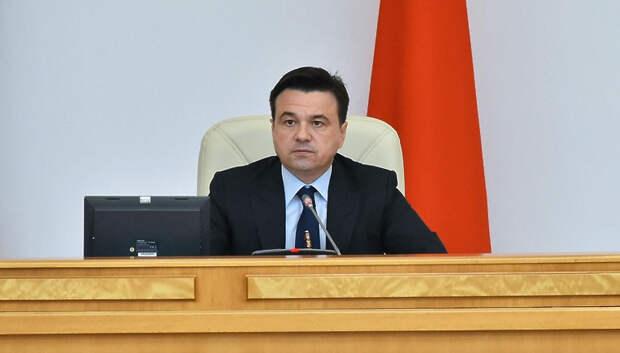 Владислав Коган назначен министром имущественных отношений Подмосковья