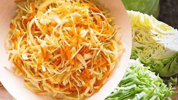 Капустный салат Восхищение