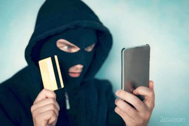 Звонок из полиции, который оставит без денег - новый вид мошенничества