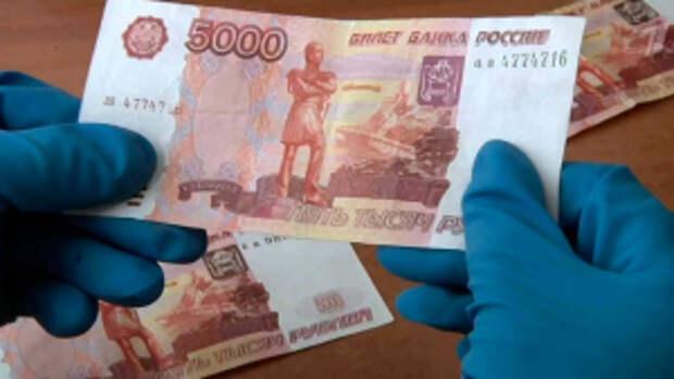 Полицейские Оренбургской области задержали подозреваемого в мошенничестве