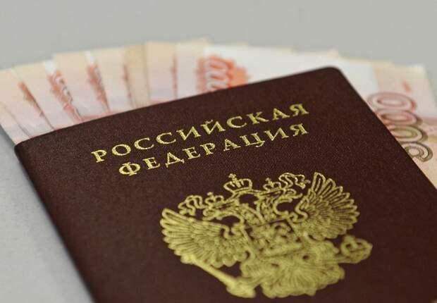 Крымчанин прописал у себя 12 гастарбайтеров и попал под уголовку