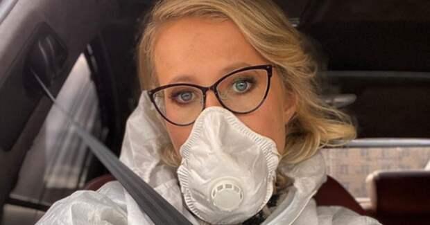 """Фото """"Я уже переболела коронавирусом"""": Собчак сделала признание о болезни"""