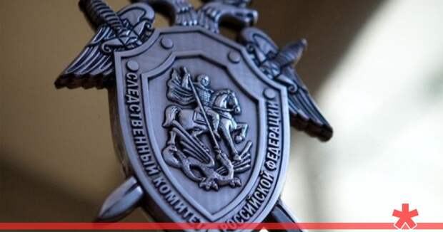 СК возбудил уголовное дело из-за крушения катера под Судаком