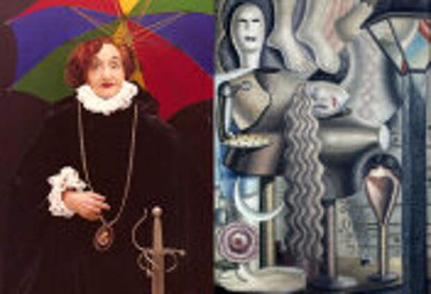 Современное искусство: Почему испанскую художницу назыавли «папой сюрреализма» и почти забыли на родине: Маруха Мальо