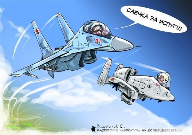 Су-30 щелкнул по носу американского разведчика