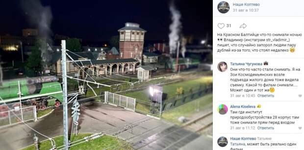 Фото дня: станция «Красный Балтиец» стала одной из локаций съемок фильма