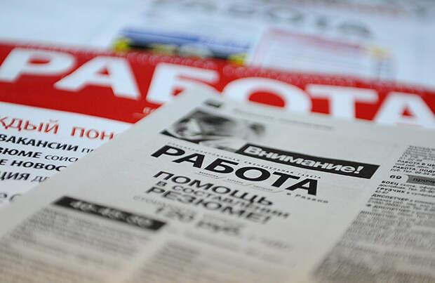 Исследование: российские работодатели перестали обращать внимание на внешность соискателей