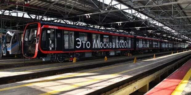 На оранжевой ветке запустят новые поезда «Москва-2020» в сине-белом окрасе