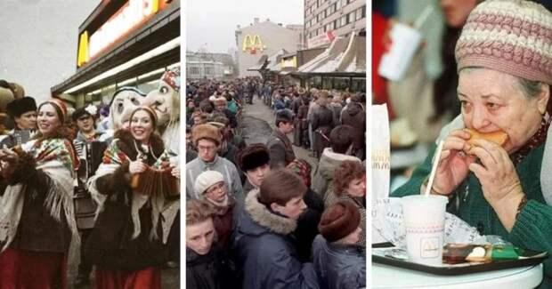 Первый Макдональдс открылся в Москве в 90-х годах / Фото: ok.ru