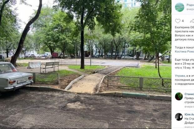 Новую детскую площадку на Таллинской поставят до середины сентября