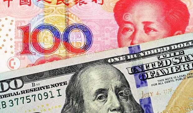 Экс-советник ЦРУ: США готовят конфискацию казначейских активов Китая