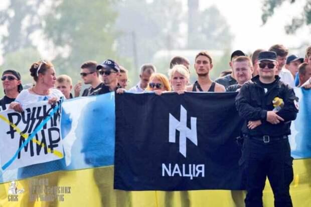 «Их там есть» — украинский нацизм превращается в доминирующую идеологию