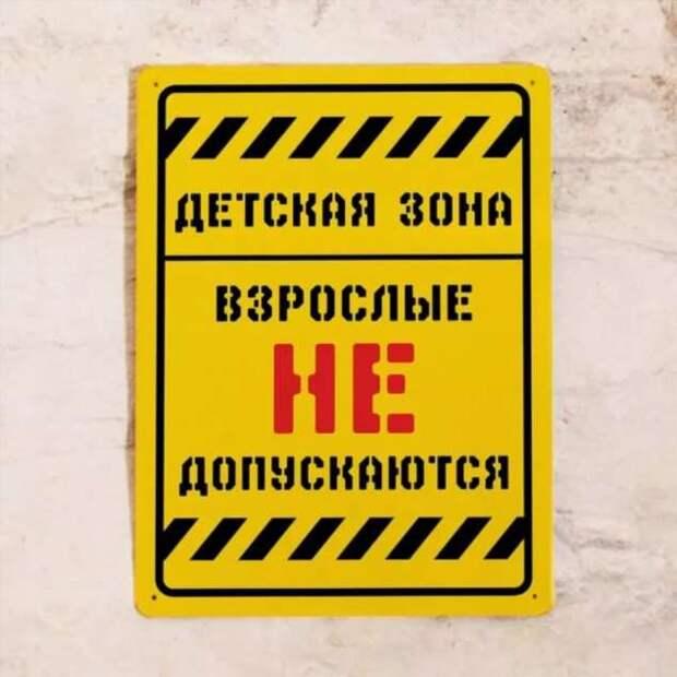 Прикольные вывески. Подборка №chert-poberi-vv-44020330082020
