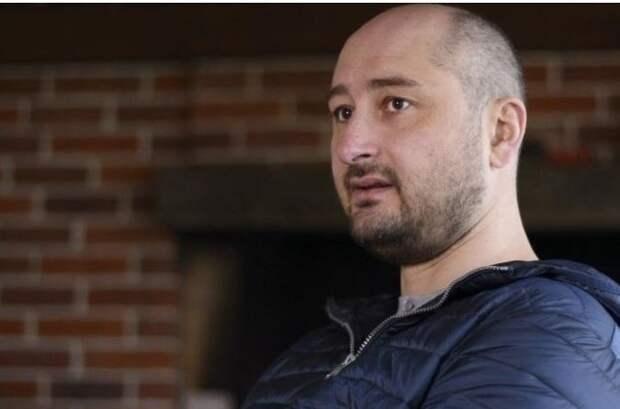 «Все колени в синяках»: Бабченко поведал, как готовился к своей «смерти»