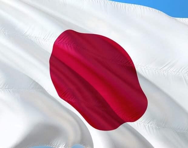 Япония выступила против расширения формата G7