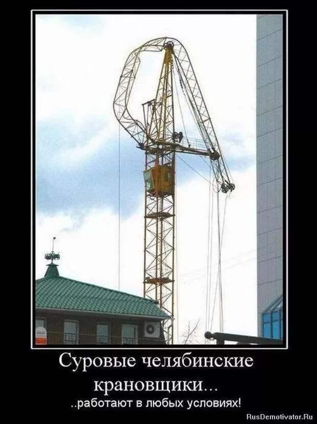 Строительные приколы ошибки и маразмы. Подборка chert-poberi-build-chert-poberi-build-30501211092020-17 картинка chert-poberi-build-30501211092020-17