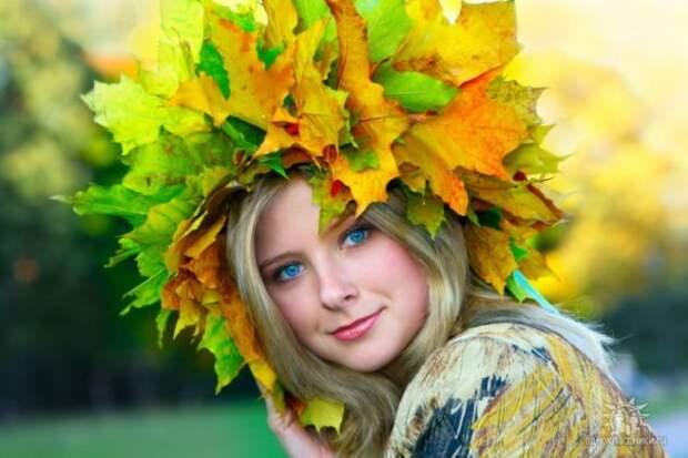 Подруга-осень