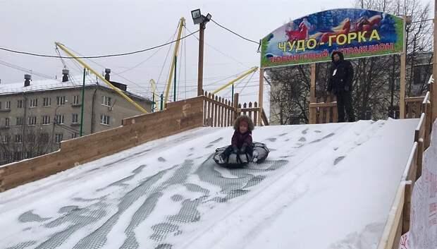 Горка для катания на тюбингах открылась в Детском парке Подольска