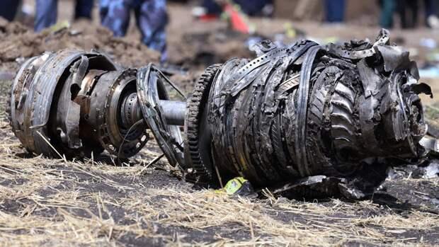 Фрагменты двигателябоинга 737авиакомпании Ethiopian Airlines
