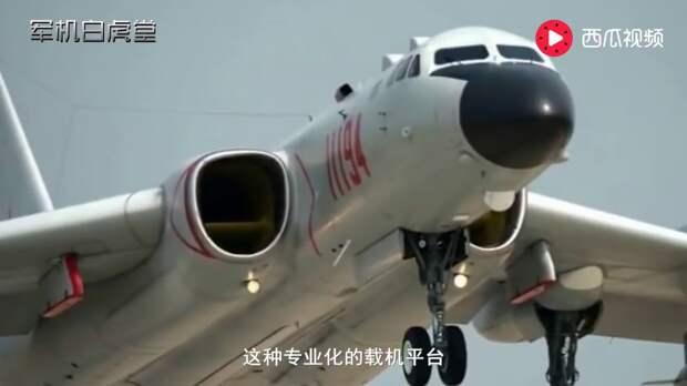 В Китае сравнили свои бомбардировщики Хун-6 с российскими Ту-95МС
