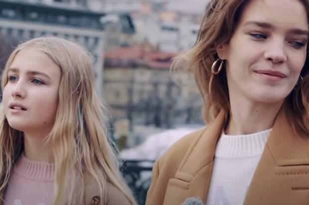 """Вышел первый трейлер тревел-шоу Натальи Водяновой: """"Надеюсь, мои дети смогут почувствовать себя русскими"""""""