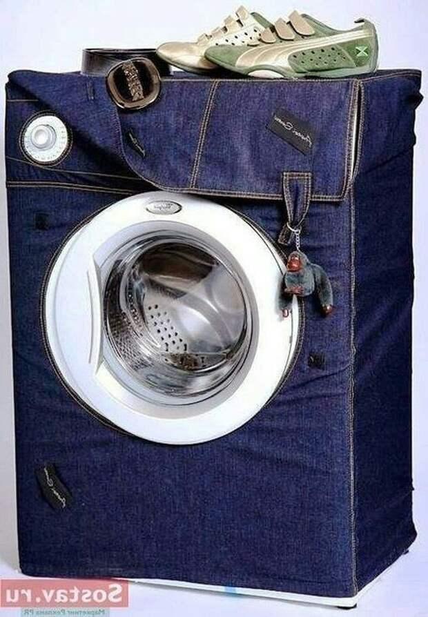 Джинсовый чехол для стиральной машины