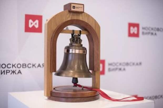 Тренд года - возврат российских компаний на Мосбиржу