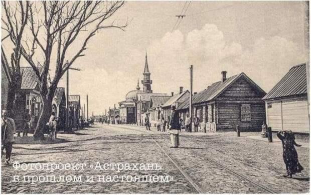 Колоритное фото: Астрахань 100 лет назад и в наши дни (2 фото)