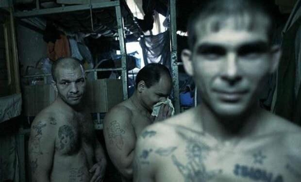 Как дают клички в тюрьме