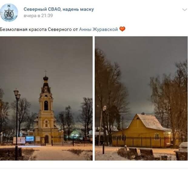 Фотокадр: храм Успения Пресвятой Богородицы в Архангельском-Тюрикове