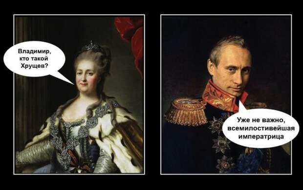 Путин напомнил Новороссии, где ее дом