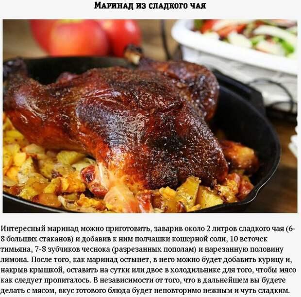 6 секретных способов улучшить вкус жареной курицы