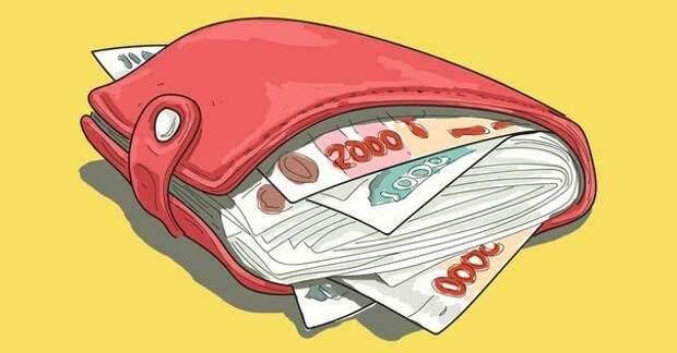 Как притянуть деньги в кошелек? Мне не помешает это узнать!