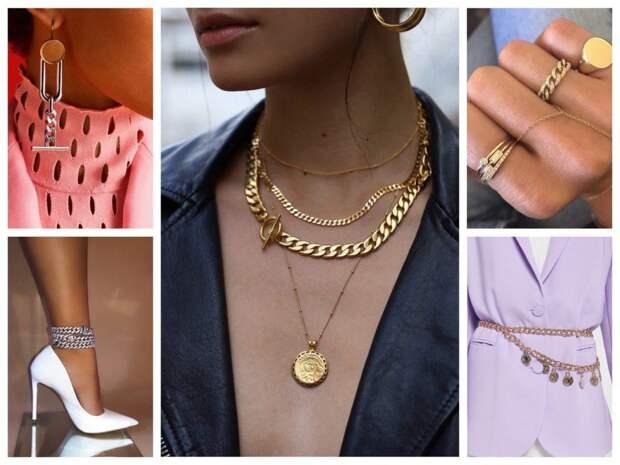 Как носить цепи: идеи стильных образов