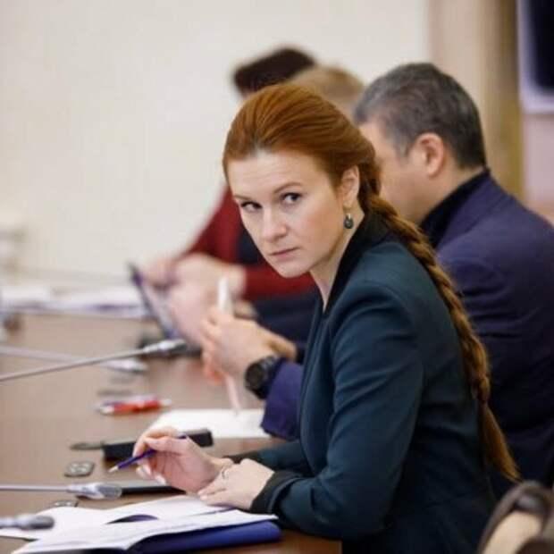 Марии Певчих опять не дает покоя Бутина и ее деятельность