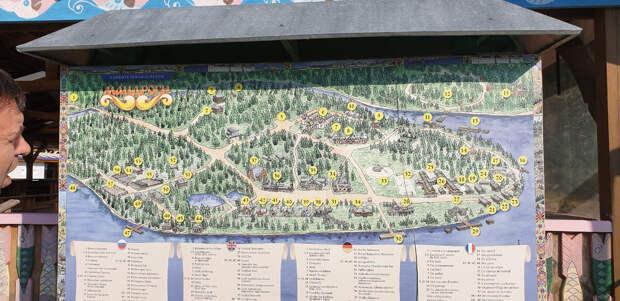 Карта деревни Верхние Мандроги