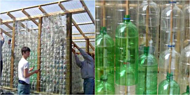 О том, как своими руками соорудить теплицу из обычных пластиковых бутылок.