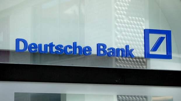 WSJ: Deutsche Bank посоветовали закрыть весь бизнес в России