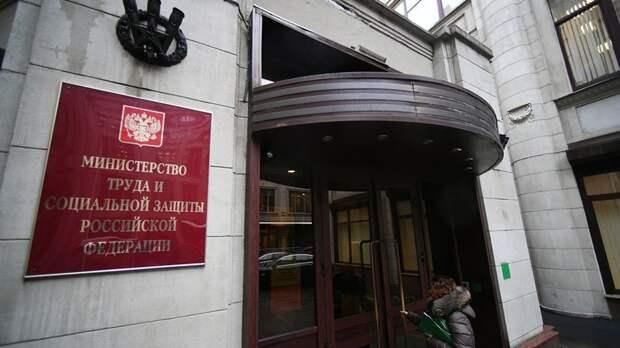 Минтруд выступил против идеи введения пенсионных рангов