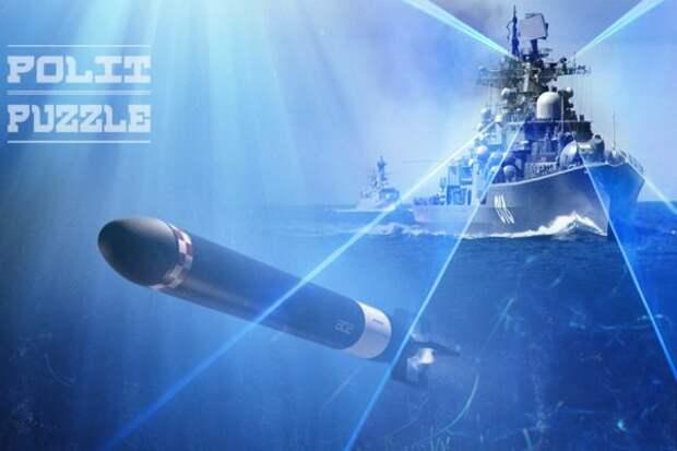 Суперторпеда с подлодки «Статус-6»: американские СМИ указали на ядерное превосходство РФ