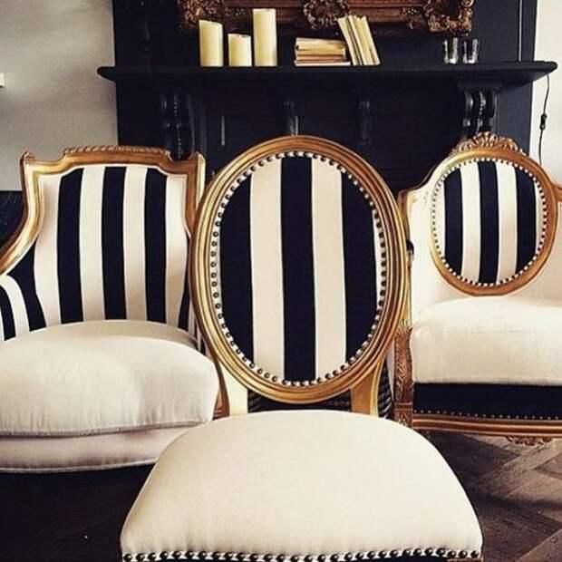 Кресло в полоску