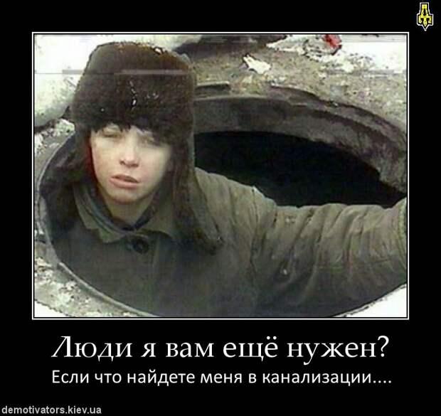 Россия заняла первое место в Европе по количеству самоубийств среди детей