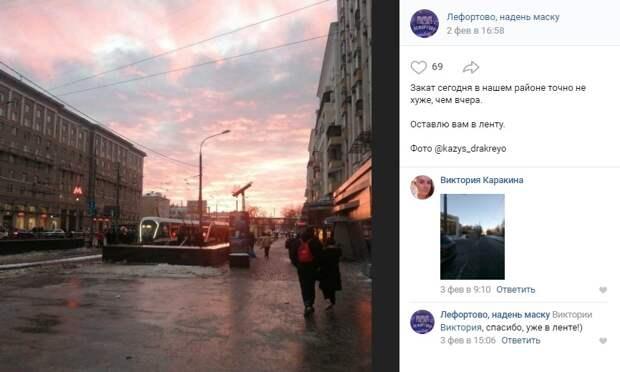 Фото дня: фантастический закат над улицами Лефортова